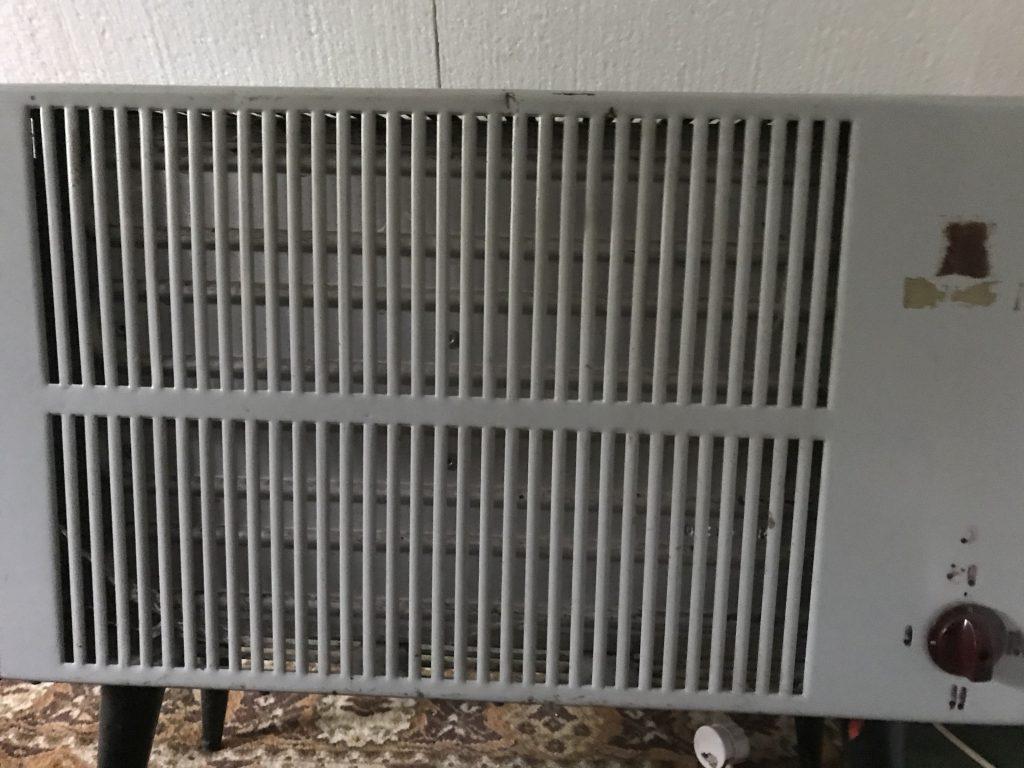 Felajánlás érkezett: radiátorok adományként